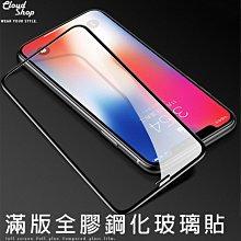 滿版 HTC U11+ U Ultra XZP 紅米 三星 A8+ 2018 J7 Prime 玻璃貼 全膠 H06X7