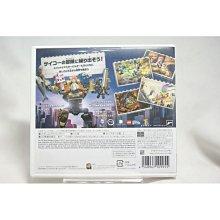 [耀西]二手 純日版 任天堂 3DS N3DS 樂高玩電影 The Lego Movie Videogame 含稅附發票