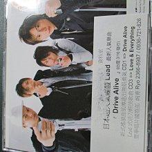 【2號倉庫】CD-日本流行-日本超人氣團體LEND。編號6