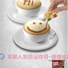 印尼 TORABIKA卡布其諾三合一咖啡[ID8996001414002]健康本味
