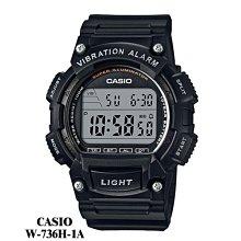 CASIO專賣店 G-SHOCK概念 大螢幕 震動鬧鈴 LED燈 百米防水 按鍵音可關【↘940】W-736H