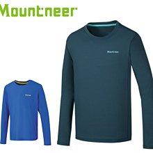丹大戶外【Mountneer】山林休閒 男款 透氣排汗長袖上衣 21P25兩色