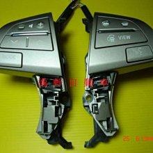 (逸軒自動車)-2007~2009銀色TOYOTA PREVIA 方向盤控制鍵/快撥鍵/原廠定速 定速巡航 定速