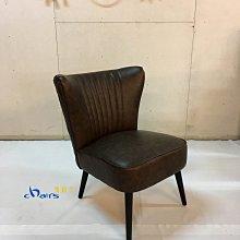 【挑椅子】沙發 休閒單椅 餐椅  (復刻品) ZY-H04(-1)