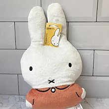 荷蘭 米菲兔 兒童 抱枕 靠枕 靠墊 午睡枕 填充玩具 絨毛娃娃 毛絨 安撫 玩偶 嬰兒幼兒 miffy 生日禮物
