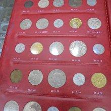 ☆承妘屋☆中華民國台灣硬輔幣集存簿民國38~71年硬幣一冊含錢幣46枚如圖~紅.綠2款