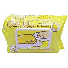 蛋黃哥手口濕紙巾100抽【C0009】