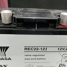 [新莊實體店面]~[自取價]YUASA REC22-12I (NP18-12B)22AH,另售電池背袋 柱型椿頭