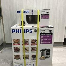 PHILIPS 飛利浦 HD 2175 HD-2175 頂級智慧萬用鍋 附專用內鍋HD 2775 HD-2775