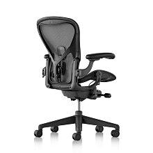 //尾款賣場-黑色全功能尼龍//Herman Miller 2.0 Aeron全新正品 全功能版 人體工學 辦公電腦椅