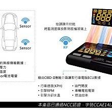 虎耀汽車精品~GLORIFY TPMS+OBDII 車載抬頭顯示器無線胎壓監測系統