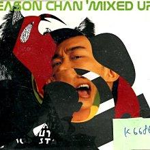 *真音樂* 陳奕迅 / MIXED UP 全新 K6686 (下標賣)