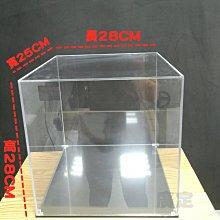 鏡面西德銀底壓克力公仔盒/壓克力展示盒?客製尺寸請諮詢?廣定壓克力