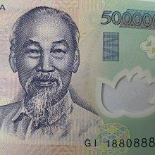 🏆【168 精品】🏆VIET NAM 越南鈔票 VND500,000、鈔號GI 18808888、品相全新