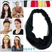 ☆POLLY媽☆歐美進口twisted headwrap針織棉質雙圈交叉穿繞髮帶~黑色、灰色、紅色、深粉…9色
