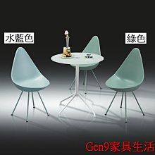 Gen9 家具生活館..2.3尺TD-62玻璃休閒圓桌(不含椅)-SUN*249-6..台北地區免運費!!