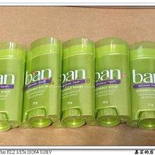 BAN 盼 旋轉式 體香膏 止汗劑 制汗劑 體香劑 73g 可超取 可刷卡