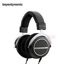 特價可自取 視聽影訊 德國 beyerdynamic – AMIRON HOME 耳罩式耳機 公司貨保固2年