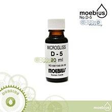 【鐘錶通】M5900-D5《瑞士MOEBIUS》M5900-D5 CA/20.0ml /高級錶油/日曆油├鐘錶維修保養┤