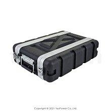 RW02S(短款) 2U ABS瑞克箱 二開輕便型機櫃/手提航空箱/總深36cm/機箱/堅固耐用/防水防潮 悅適影音