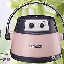 寵愛寶貝~雅芳牌YH-807T寵物烘毛機(送兒童安全噴霧扇/免運費)(另售烘毛箱)
