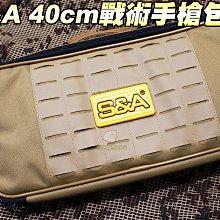 【翔準軍品AOG】S&A 40cm戰術手槍包(沙)可調整魔鬼氈 手提袋 手提包 槍包 槍盒 戰術包 SNA6AA-2