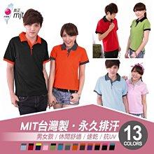 OK棒【A977】MIT台灣製 時尚舒適抗UV 3M中空紗排汗日系短袖POLO衫 大尺碼 多色可選(滿件折扣碼現折)