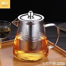 飄逸壺~飄逸杯玻璃泡茶壺套裝過濾家用辦公室茶具茶水分離沖茶器小沏茶杯-CHAOLE潮樂