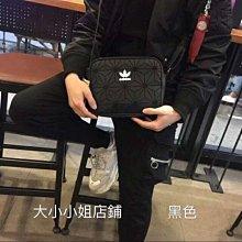 Adidas 愛迪達三葉草 三宅一生 菱格紋 單肩包 側背包 斜背包 正版(黑炫現貨)