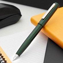 Lamy 2021 特別限量款 aion 永恆 墨綠 不鏽鋼尖 鋼筆