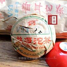 【茶韻】2005年-大益/勐海茶廠-V93--熟沱100g-一條五沱~實體店面 保證真品~買物更安心