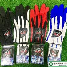 [小鷹小舖] Kasco Golf ONE SIZE GLOVE 佳思克 高爾夫 手套 日本製 男仕 顏色隨機 不分尺寸