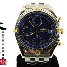 [正泰精品當舖]二手名錶GIA鑽石買賣 Breitling 百年靈 計時碼錶 另有 Santos 藍氣球 IWC 沛納海