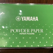 §唐川音樂§【YAMAHA Powder Paper 3 防皮墊沾黏 粉紙】(日本製)