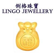 俐格珠寶批發 純金9999 黃金福袋  純金福袋 黃金串珠手鍊項鍊配件 款號GD2109