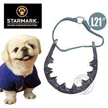 【??培菓寵物48H出貨??】STARMARK》星記寵物訓練項圈 (L21吋) 防止狗狗爆衝 特價247元