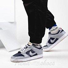 Nike Dunk Low 經典 復古 低幫 耐磨 海軍藍 灰 果凍底 休閒 運動 滑板鞋 DD1768-400 女鞋