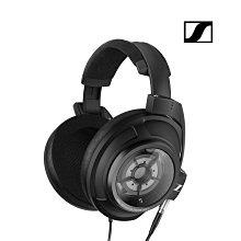 可議價 視聽影訊 德國 森海塞爾 SENNHEISER HD820 旗艦款 封閉式動圈單體 耳罩式耳機
