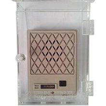 ✿國際電通✿ 透明防雨罩 壓克力罩 壓克力架  防塵盒  防雨罩 /適用於 門口機 門鈴 感應式打卡機