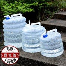 折疊水桶 摺疊水桶 儲水桶 C 手提水桶 水袋水龍頭 伸縮水桶 伸縮水袋 蓄水桶 壓縮式水袋 ♣生活職人♣【J048】
