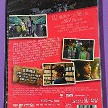 【大謙】《 一頁台北~2010 香港國際電影節(費比西國際影評人獎、奈派克亞洲電影獎入圍 》台灣正版二手DVD