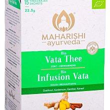 德國 瑪赫西維德 Maharishi Ayurveda阿育吠陀 草本茶 共3款任選6盒 每盒15入茶包 共90包