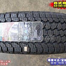 小李輪胎 GOOD YEAR 固特異 WAT ADV AT Advanture 265-70-18 全規格 特價請詢價
