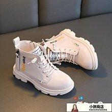 短靴女童馬丁靴春秋款單靴英倫風兒童鞋-LE小琳商店