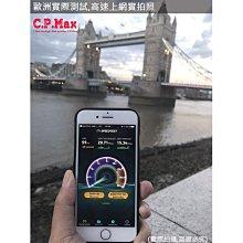 O2 歐洲上網卡 有英文門號 歐洲電話卡 歐洲預付卡 歐洲上網 歐洲網路 歐盟上網 自行加值 用多少儲多少 SIM24