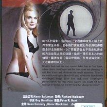 全新未拆封@25599 DVD 史恩康納萊 007【金手指】全賣場台灣地區正版片