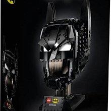 【W先生】LEGO 樂高 積木 玩具 超級英雄系列 DC 蝙蝠俠面罩 76182