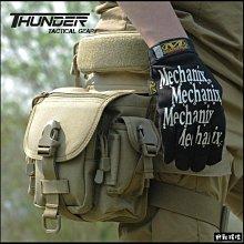 【野戰搖滾】SECTOR SEVEN 戰術腿掛包、腿腰包【MultiCam Black】暗夜迷彩黑色多地形迷彩腿包重機