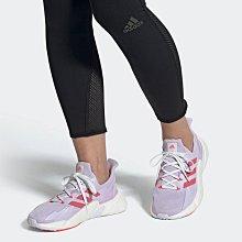 Adidas X9000L4 W 經典 復古 耐磨 低幫 時尚 百搭 紫色 休閒 運動 慢跑鞋 FY2346 女鞋