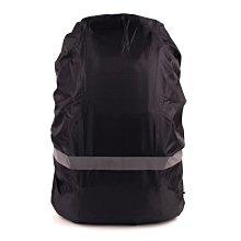 後背包防水罩 KG161 防水背包套 防雨罩 防雨背包套 背包雨衣 防水罩 防水套 防水 後背包 背包保護套